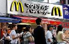 McDonald's Faces Big Setback In Turnaround Attempt