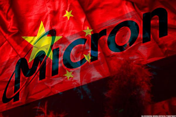 China Moves on Another Front, the Bid for Micron