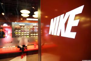 Nike (NKE) Stock Falls in After-Hours Trading on Q1 Futures Orders