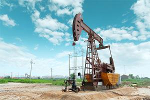 Marathon Oil (MRO) Stock Slips on Lower Oil Prices