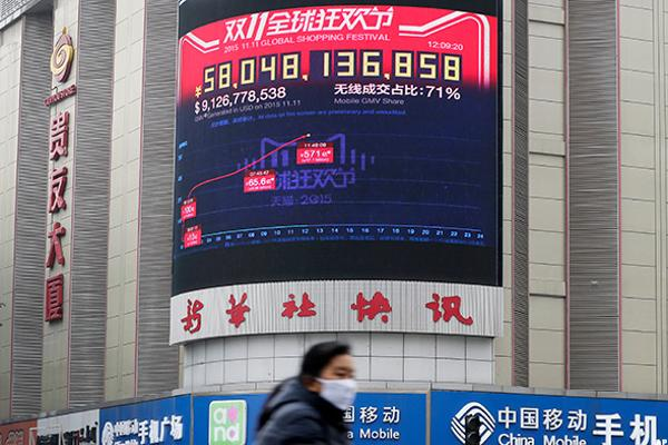 Alibaba Singles' Day Racked Up $17.8 Billion In 24 Hours