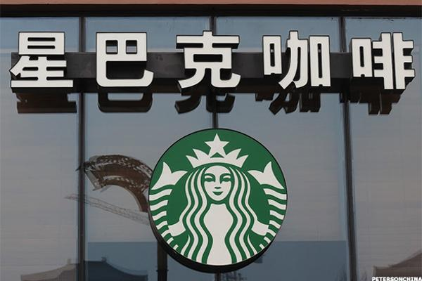 Could This Be Why Starbucks Is Hyping a New China Mega-Expansion?