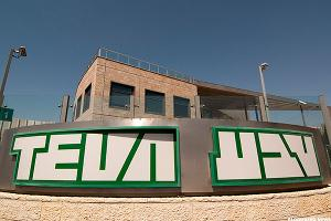 Teva (TEVA) Stock Up, Allergen Deal Receives Clearance