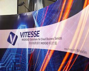 Chipmaker Microsemi Adds Vitesse in $389 Million Cash Deal