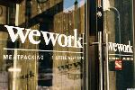 SoftBank Vision Fund Investing $4.4 Billion Into Office Space Provider WeWork