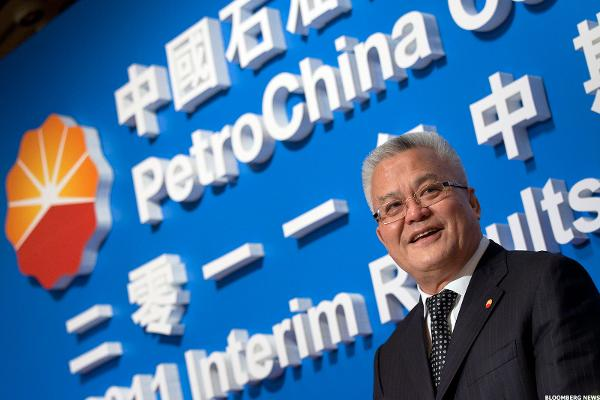 PetroChina and Cnooc Profits Collapse