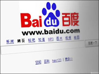 Why Baidu Is Still a Buy